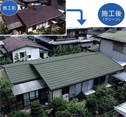 屋根工事・外壁塗装・住宅リフォームの事ならお任せください!